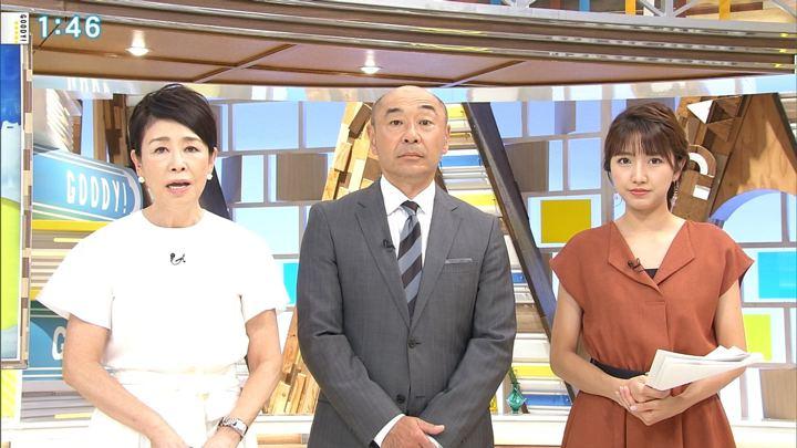 2018年08月02日三田友梨佳の画像04枚目