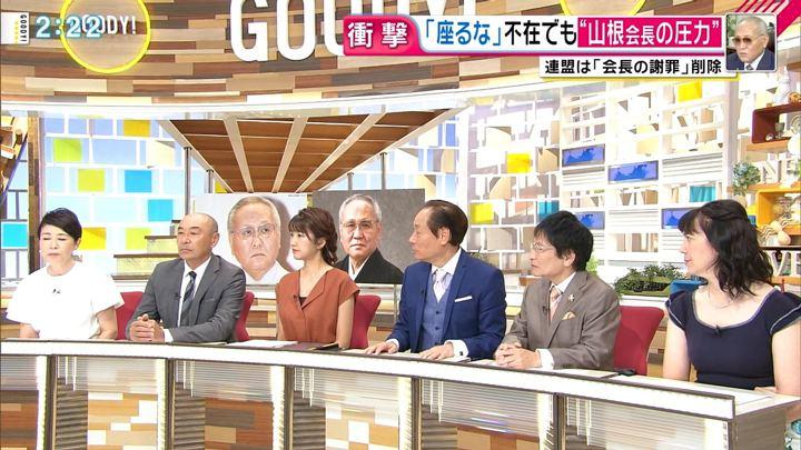 2018年08月02日三田友梨佳の画像05枚目