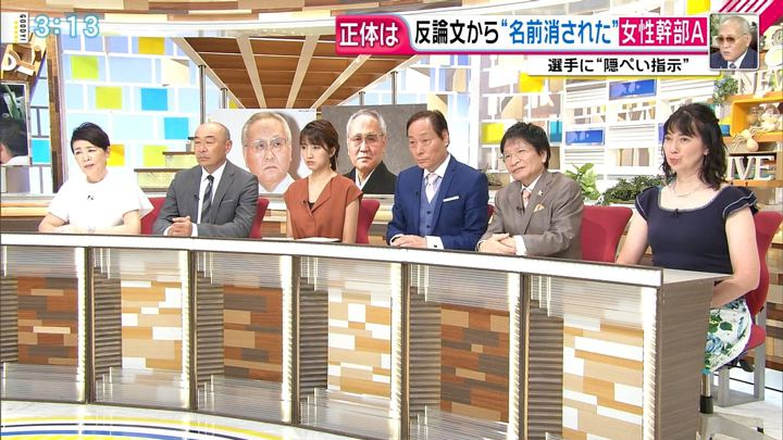 2018年08月02日三田友梨佳の画像14枚目