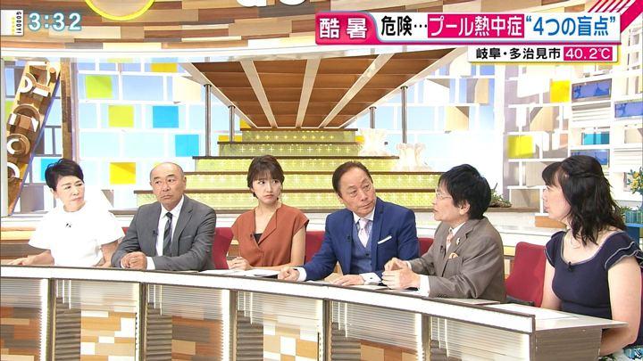2018年08月02日三田友梨佳の画像15枚目