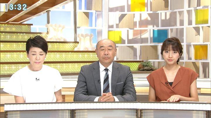 2018年08月02日三田友梨佳の画像16枚目