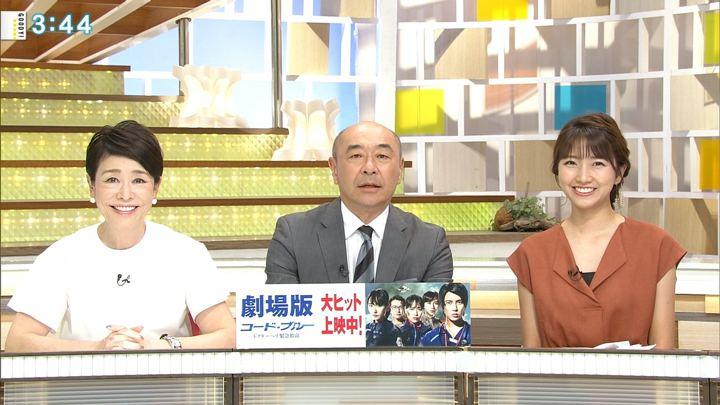 2018年08月02日三田友梨佳の画像18枚目