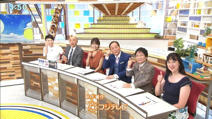 2018年08月02日三田友梨佳の画像21枚目