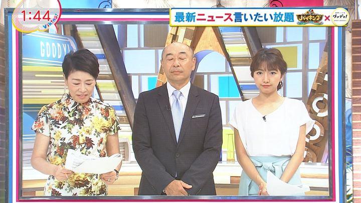 2018年08月03日三田友梨佳の画像01枚目