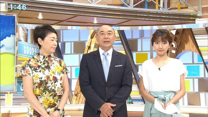 2018年08月03日三田友梨佳の画像04枚目