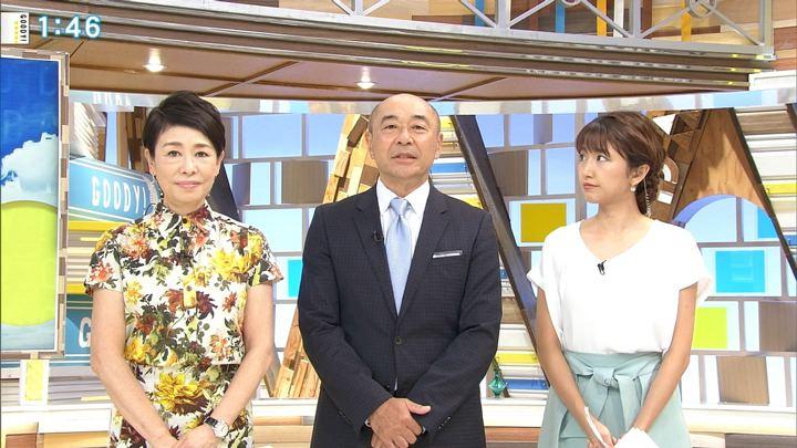 2018年08月03日三田友梨佳の画像05枚目