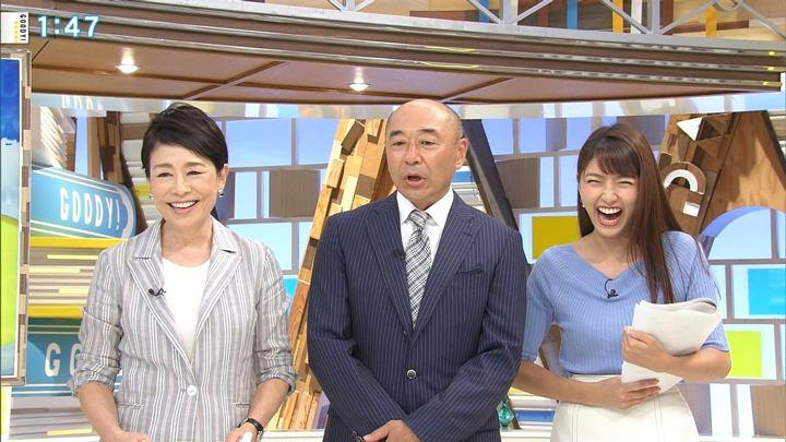 2018年08月06日三田友梨佳の画像04枚目