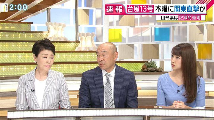2018年08月06日三田友梨佳の画像08枚目