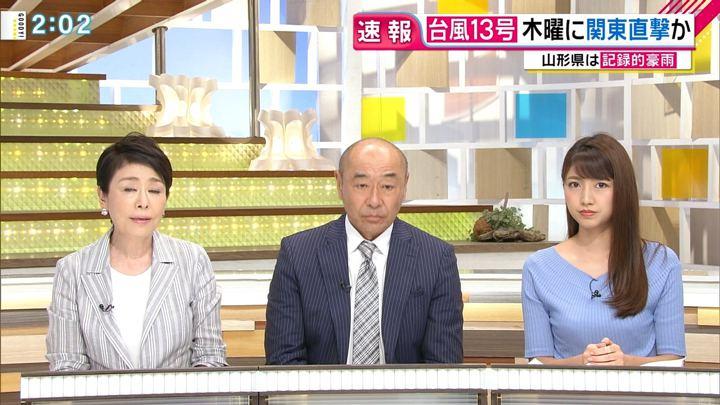 2018年08月06日三田友梨佳の画像09枚目