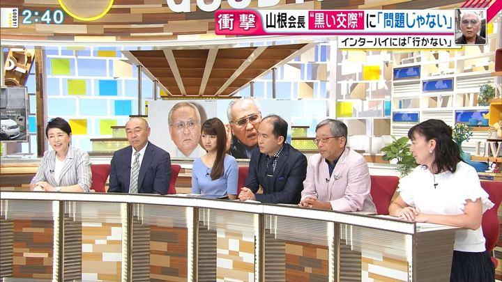 2018年08月06日三田友梨佳の画像10枚目