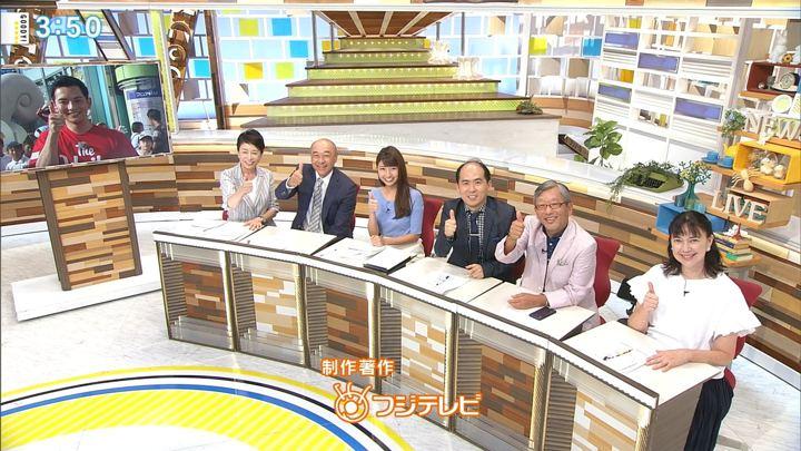 2018年08月06日三田友梨佳の画像17枚目