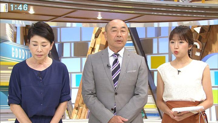 2018年08月07日三田友梨佳の画像03枚目