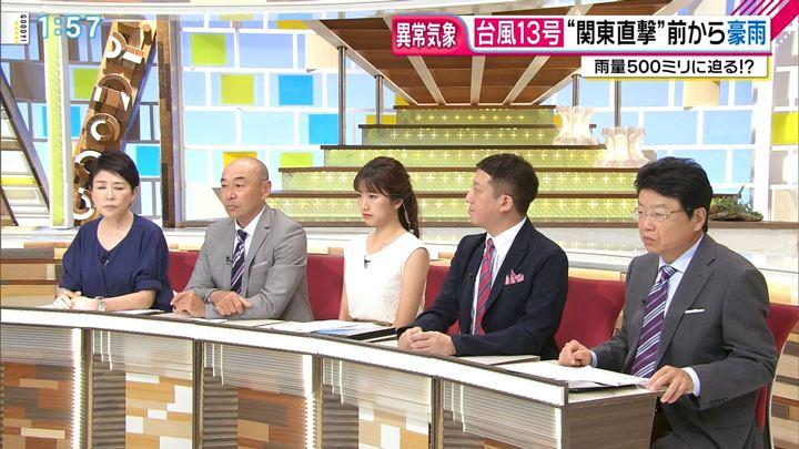 2018年08月07日三田友梨佳の画像04枚目