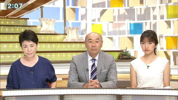 2018年08月07日三田友梨佳の画像06枚目