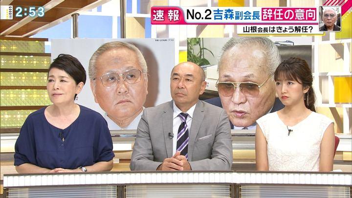 2018年08月07日三田友梨佳の画像07枚目