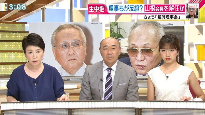 2018年08月07日三田友梨佳の画像10枚目
