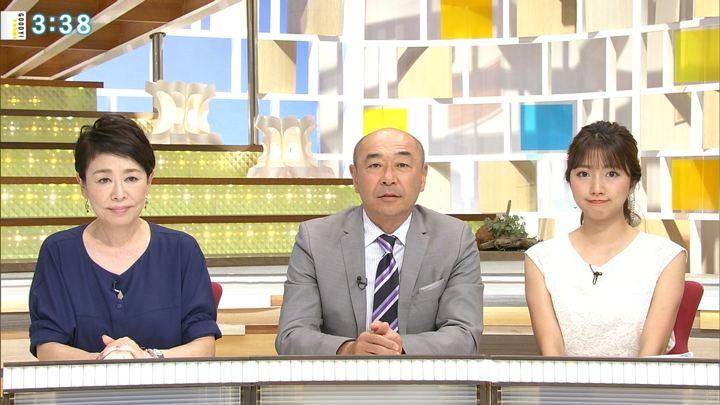 2018年08月07日三田友梨佳の画像13枚目