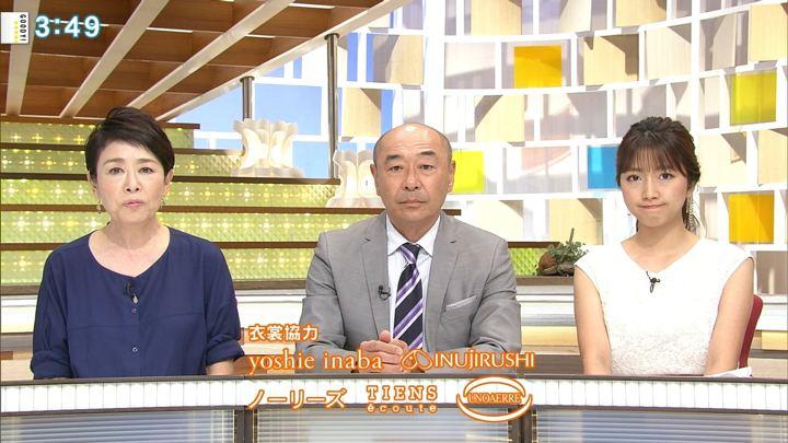 2018年08月07日三田友梨佳の画像15枚目