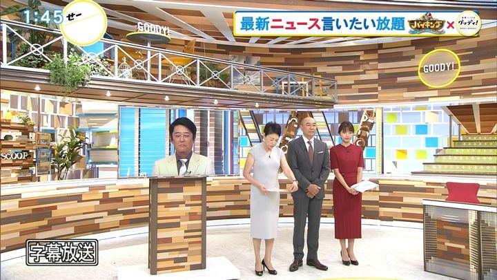 2018年08月09日三田友梨佳の画像01枚目