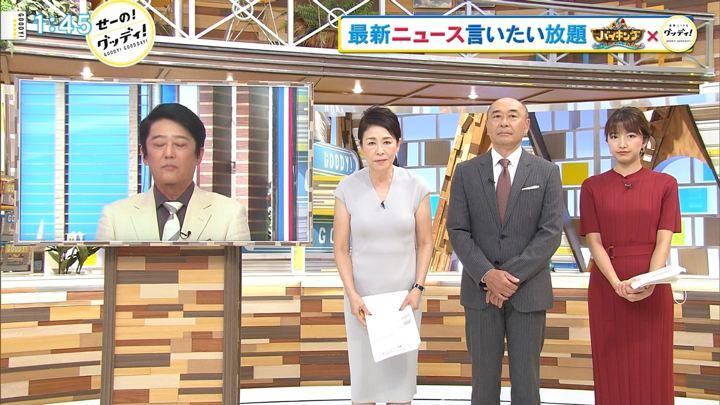 2018年08月09日三田友梨佳の画像02枚目