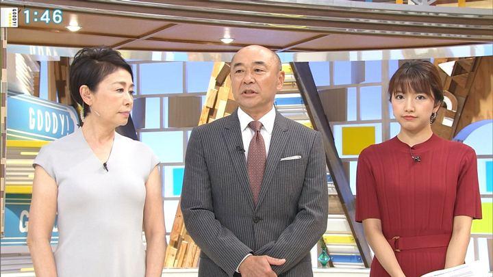 2018年08月09日三田友梨佳の画像05枚目