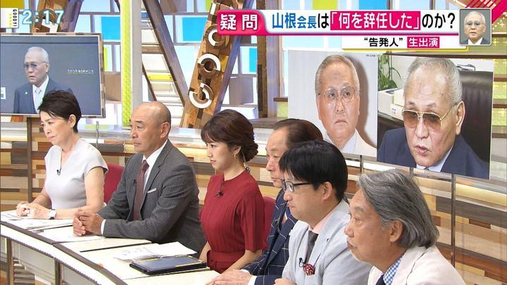 2018年08月09日三田友梨佳の画像06枚目