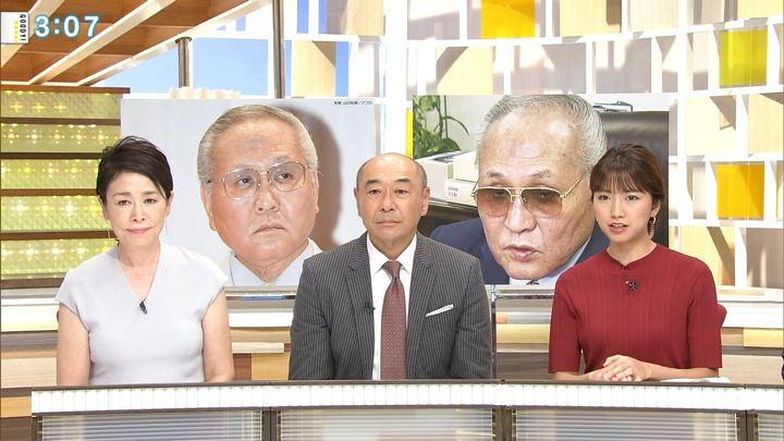2018年08月09日三田友梨佳の画像10枚目
