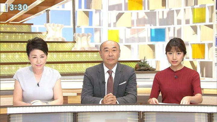 2018年08月09日三田友梨佳の画像11枚目