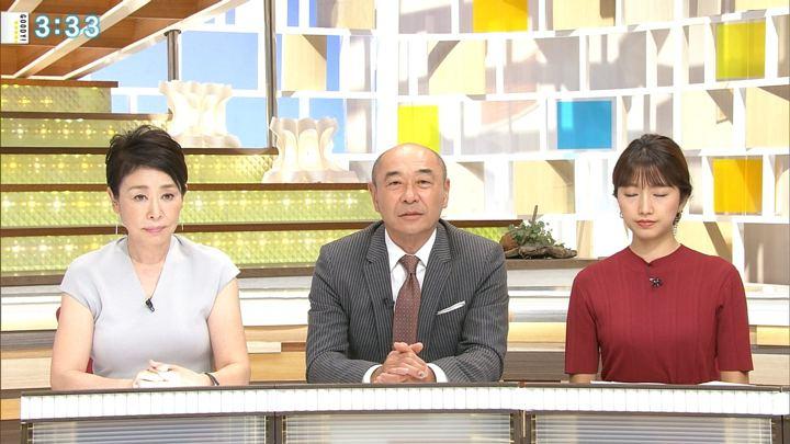 2018年08月09日三田友梨佳の画像12枚目