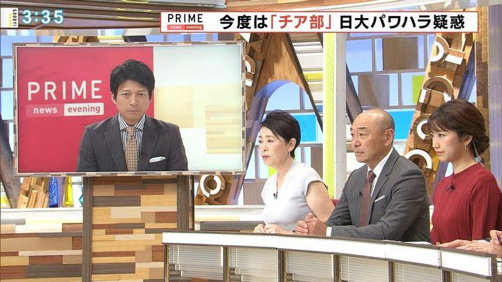 2018年08月09日三田友梨佳の画像13枚目