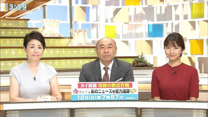2018年08月09日三田友梨佳の画像14枚目