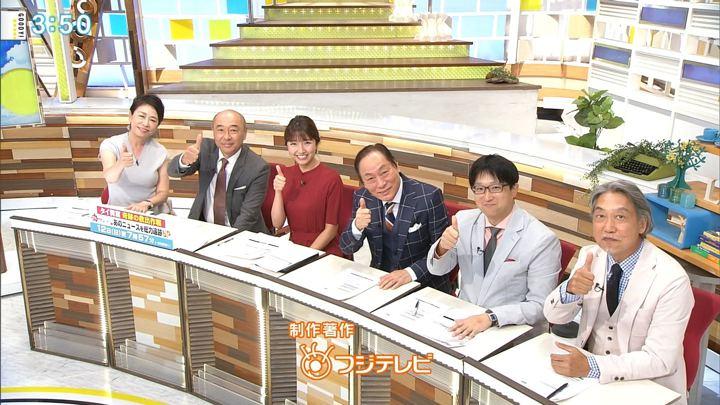 2018年08月09日三田友梨佳の画像17枚目