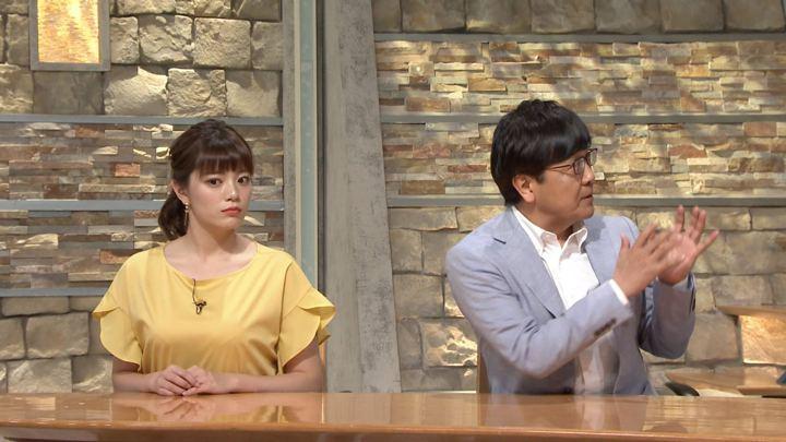 2018年06月15日三谷紬の画像02枚目