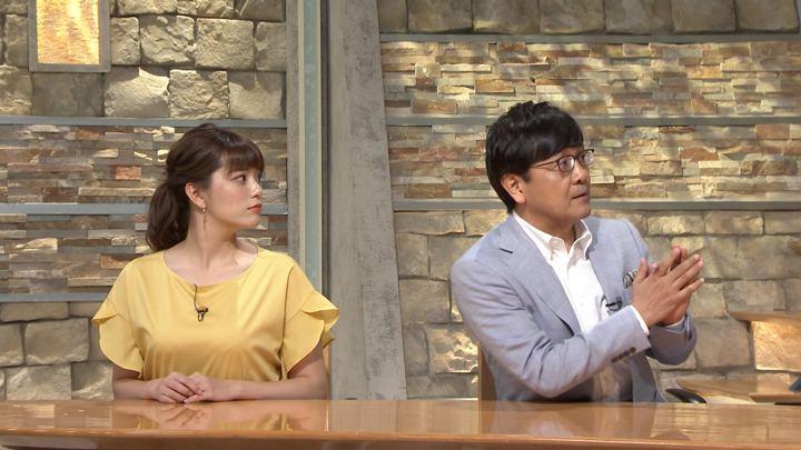 2018年06月15日三谷紬の画像03枚目