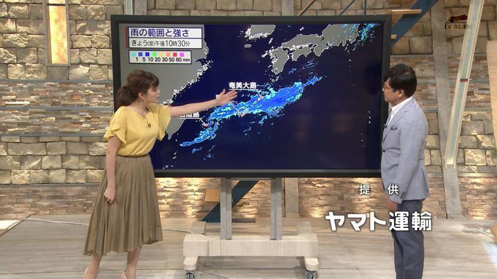 2018年06月15日三谷紬の画像05枚目