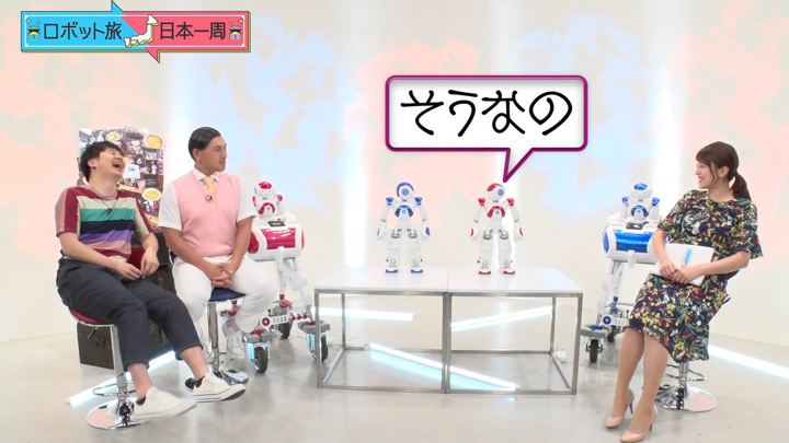 2018年06月17日三谷紬の画像06枚目
