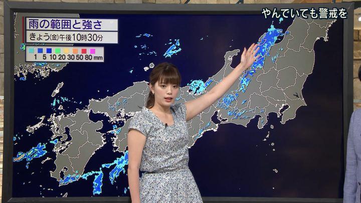 2018年06月29日三谷紬の画像04枚目