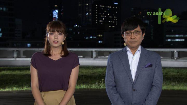 2018年07月06日三谷紬の画像04枚目