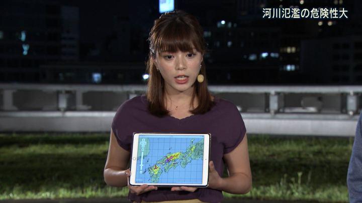 2018年07月06日三谷紬の画像10枚目