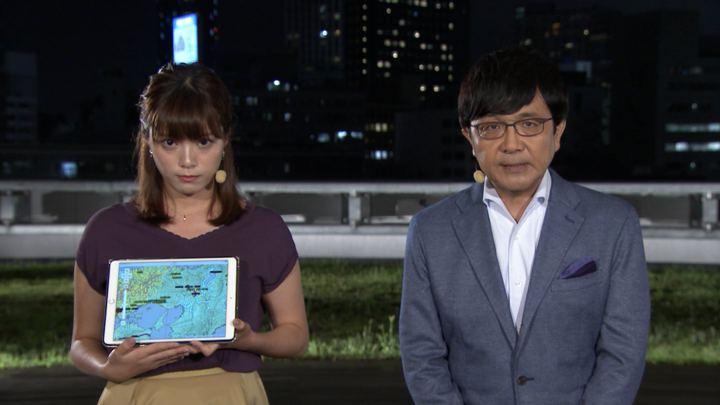 2018年07月06日三谷紬の画像11枚目