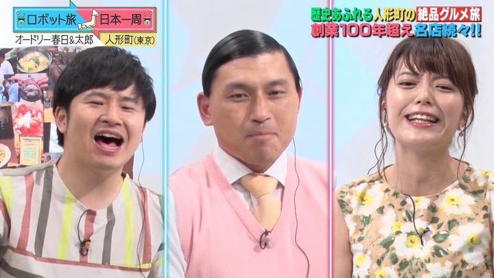2018年07月08日三谷紬の画像01枚目