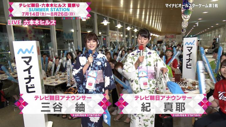 2018年07月13日三谷紬の画像02枚目