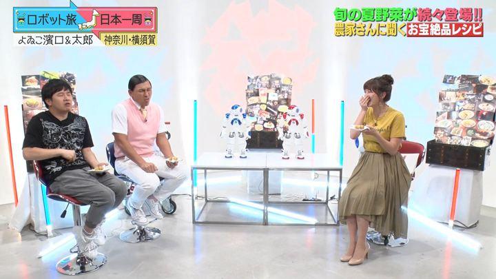 2018年07月15日三谷紬の画像01枚目