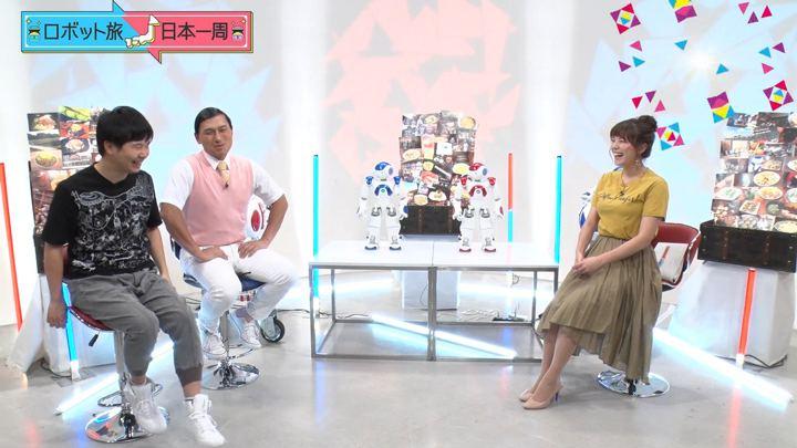 2018年07月15日三谷紬の画像02枚目
