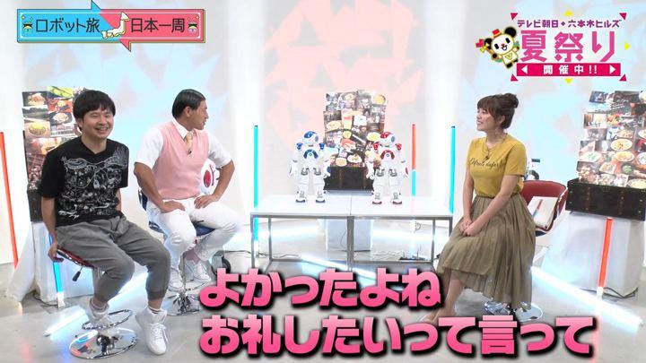 2018年07月15日三谷紬の画像03枚目