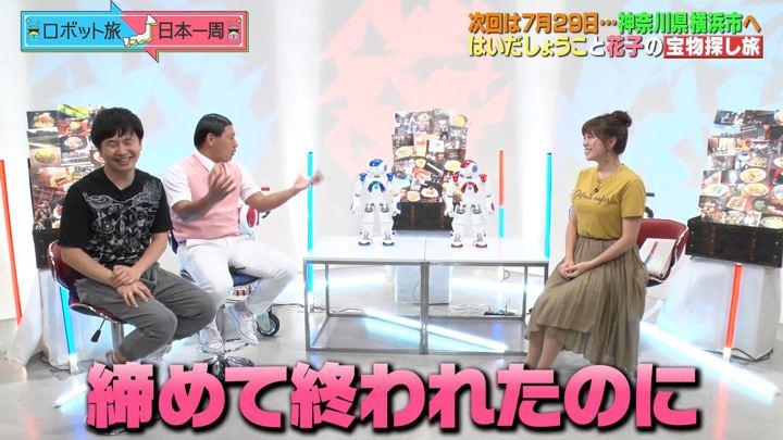 2018年07月15日三谷紬の画像05枚目