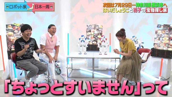 2018年07月15日三谷紬の画像06枚目