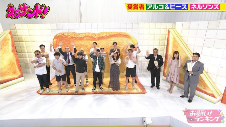 2018年07月18日三谷紬の画像32枚目