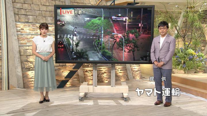 2018年07月20日三谷紬の画像03枚目