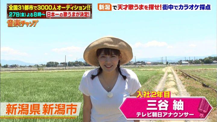 2018年07月21日三谷紬の画像10枚目